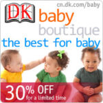 The Best Books for Baby from DK