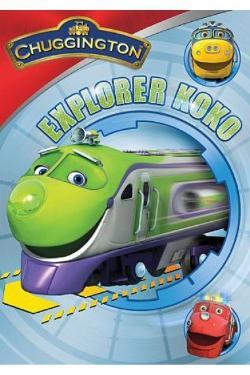 'CHUGGINGTON'-DVD-'EXPLORER-KOKO
