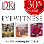 DK's popular Eyewitness series now available in Paperback!