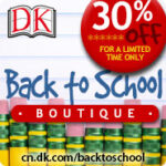 Go Back to School with DK Canada