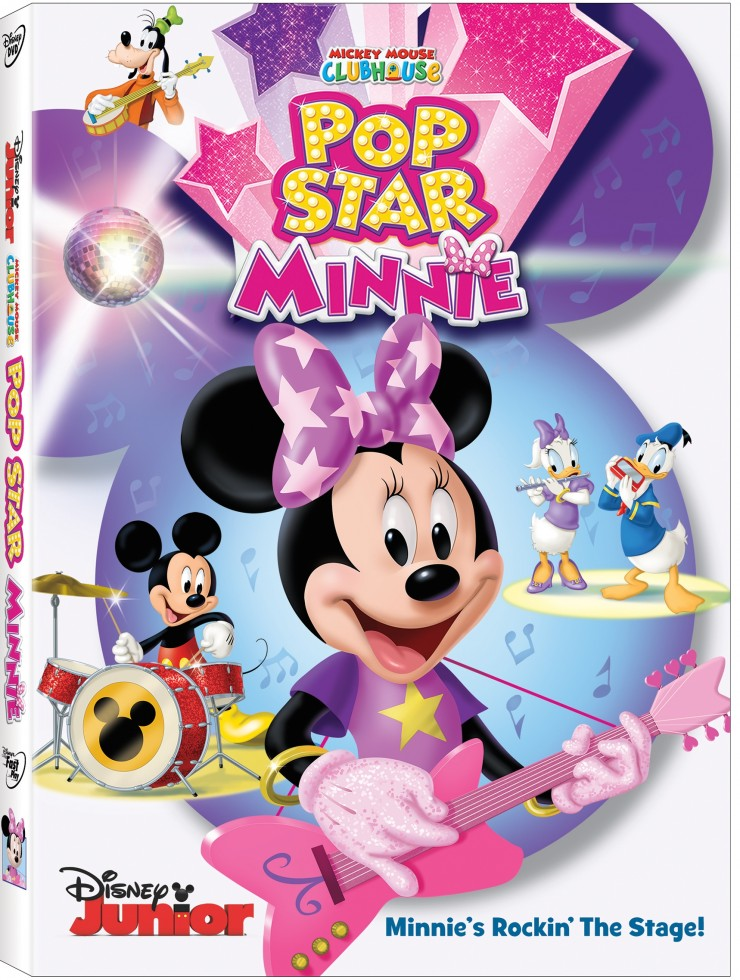 Mickey Mouse Clubhouse Tour