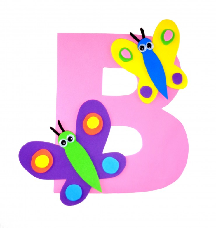 cut out letter b cardboard ea supplies alphabet crafts for b is for butterfly frugal eh 680